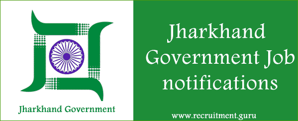 RDD Jharkhand Recruitment Notification 2017 | Apply Online for 34 Sports Trainer Jobs