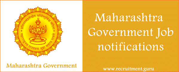 MSRDC Maharashtra Recruitment 2017 | Apply 16 MSRDC Jobs @ msrdc.org