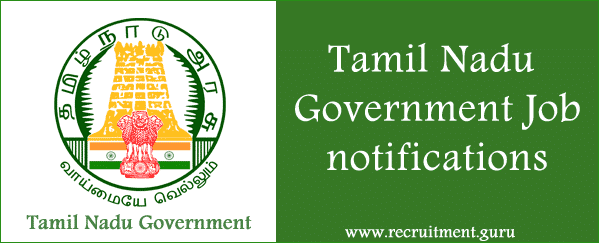 TNPSC AE Notification 2017   Apply for 21 Assistant Engineer Jobs @ tnpsc.gov.in