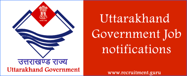 UOU Notification 2017 | Direct Walk In interview for Various Posts @ uou.ac.in
