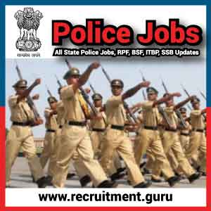 Jharkhand Police Recruitment 2018 |  Apply 164 Special Auxiliary Police & Home Guard Vacancies @ jhpolice.gov.in