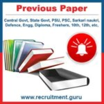 ibps rrb previous year question paper book pdf