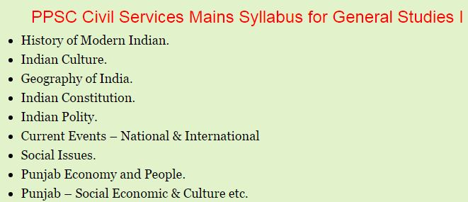 culture civil services mains Upsc mains topic wise paper : culture 1 the ancient civilization in indian sub-continent differed from those of egypt, mesopotamia and greece in that its culture.