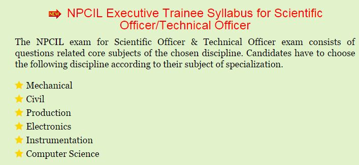 NPCIL Previous Papers   Asst Grade I, Trainee, Technical Officer Model Papers