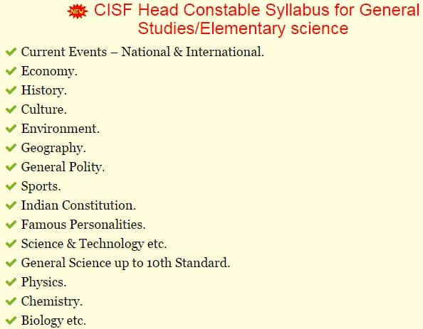 CISF HC Previous Papers   Download CISF HC Ministerial Model Papers