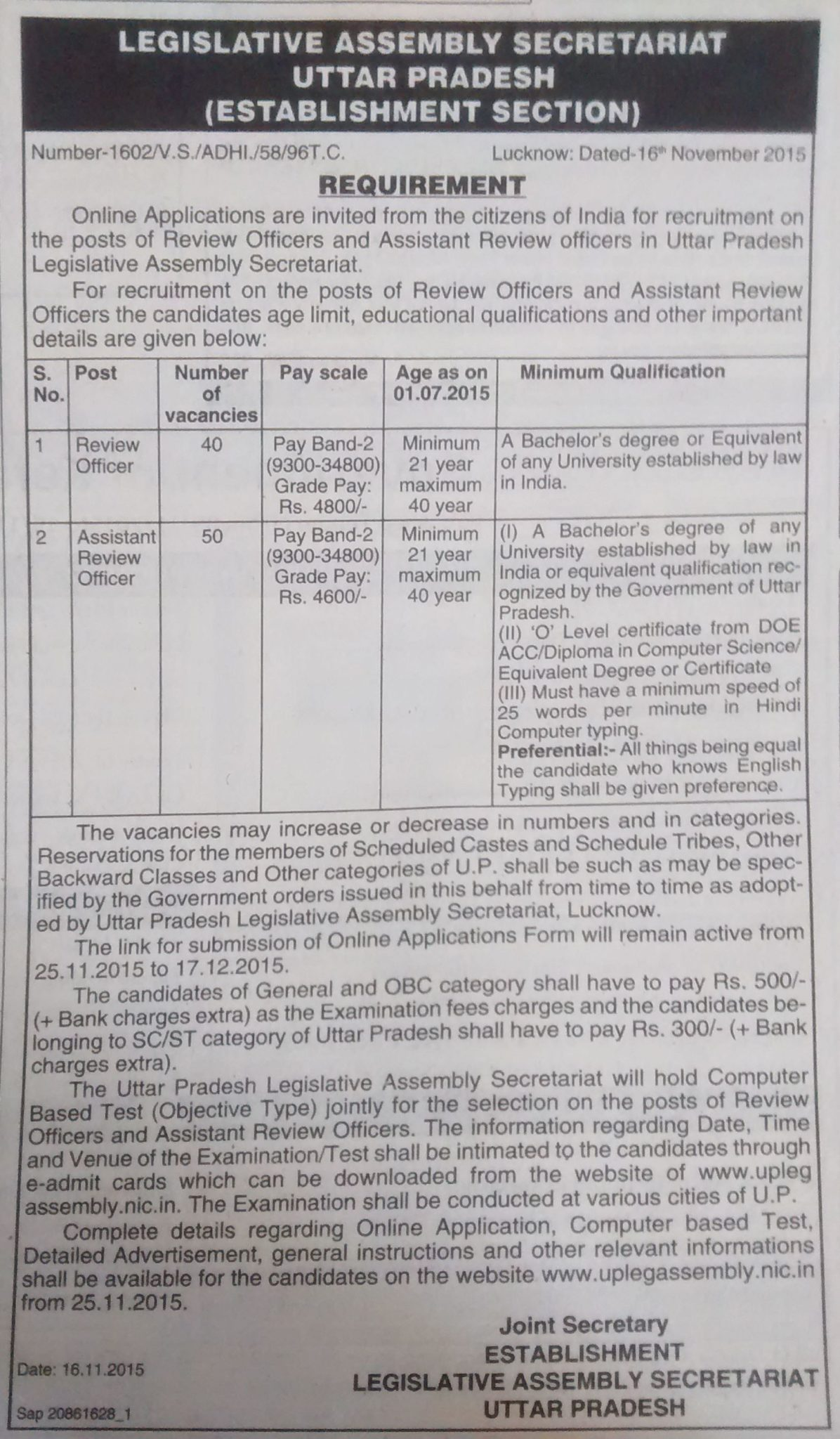 UP Legislative Assembly Secretariat Recruitment 2015 for 90 RO and ARO Posts