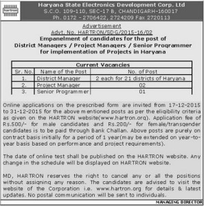 HARTRON Recruitment 2016 for Manager and Senior Programmer Posts