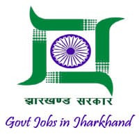 Jharkhand Rural Development Recruitment 2017   263 RDD Jharkhand Jobs