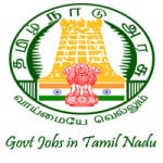 Namakkal District Court Recruitment 2016 – Apply for 82 Steno Typist Grade III, Computer Operator, Junior Asst. and Other posts vacancies