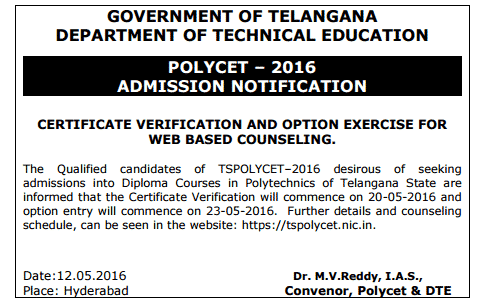 TS POLYCET Counselling Dates 2017   Document Verification & Helpline Centers List   polycetts.nic.in