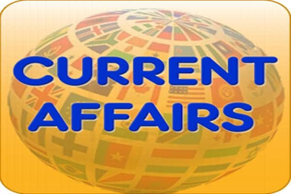 20th June 2017 GK Quiz | Current Affairs Based Daily GK Quiz 2017