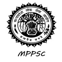 MPPSC Sports And Youth Welfare Service Exam 2017 | DSYWMP Recruitment