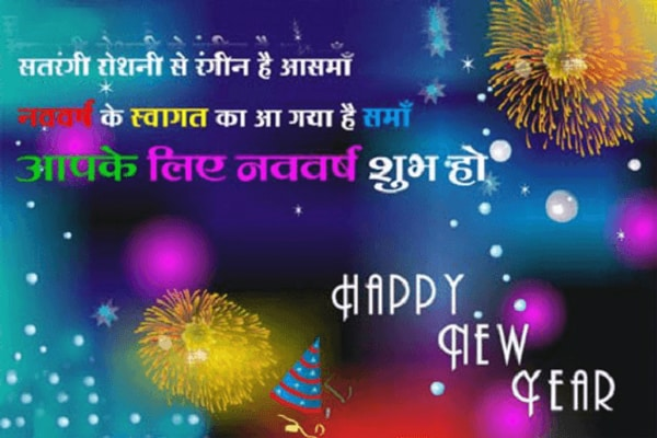 Happy-New-Year-2017-Wishes-