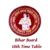 Bihar Matric Time Table 2017   Download BSEB 10th Date Sheet 2017 PDF