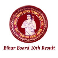 Bihar Board 10th Results 2017   BSEB Matric Results 2017 Releasing Today