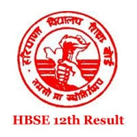 HBSE 12th (Arts, Commerce, Science) Results 2017   1st & 2nd Sem Result