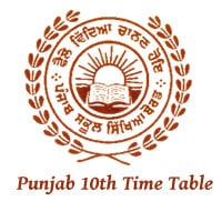 PSEB 10th Time Table 2017   Punjab Board Matric Exam Schedule 2017
