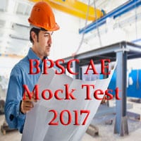 Bihar PSC Assistant Engineer Online Test for Practice   BPSC AE Mock Test 2017