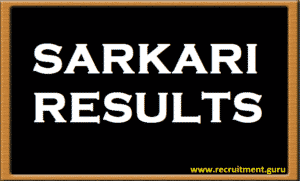 BGSYS Exam Result 2017 | Bihar Gram Swaraj Society Results 2017 @ bgsys.gov.in