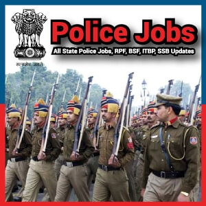 Gujarat Police Notification 2018   Apply Online for 17532 Armed & Unarmed Constables, Sipayi & Other Vacancies